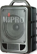 Mipro MA-705 Portable Wireless PA System